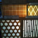 アルマジロ和紙貼 光天井