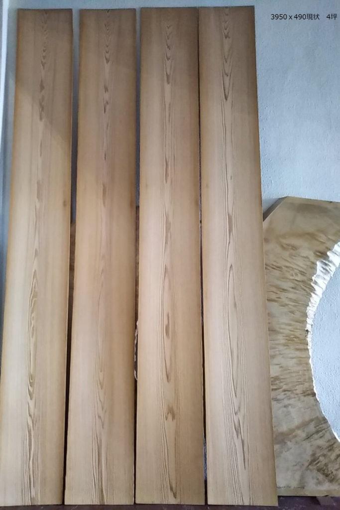 長尺杉無垢天井板10020419